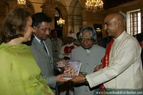Former Pakistan President Parvez Musharraf Recieves Bhagavad Gita