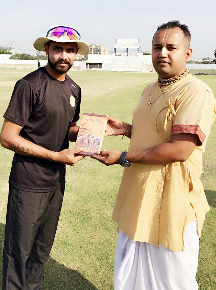 Famous Indian Cricketer Ravindra Jadeja Recieves Bhagavad Gita
