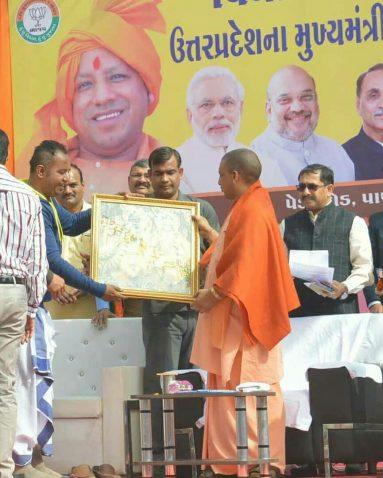 Yogi Adityanath Uttar Pradesh CM