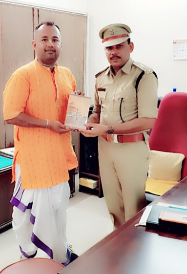 Deputy Commissioner Police DCP Zone 2, Sri Manoharsinh Jadeja Sir... Receives Srimad Bhagavat gita