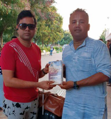 Bhagavad-gita-cricketer-Aksash-chopra