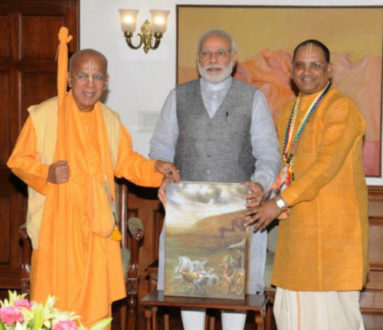 PM Narendra Modi Recieving Bhagavad Gita from HH Gopal Krishna Maharj